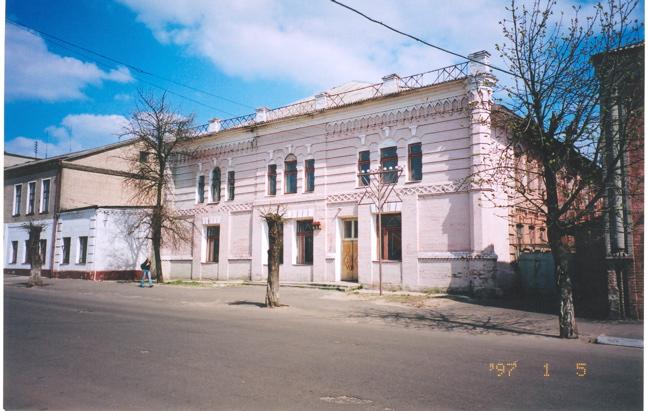 Bobruisk, Belarus Synagogue